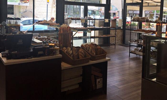 7 רוח המתוק הכשרה למהדרין - ארוחת בוקר זוגית, המושבה הגרמנית, ירושלים