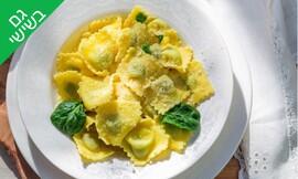 קפה גוסטו: ארוחה איטלקית זוגית