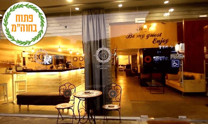 4 נופש בכנרת: לילה במלון לאגו עם ארוחת בוקר וכניסה לחמי טבריה, גם בסוכות