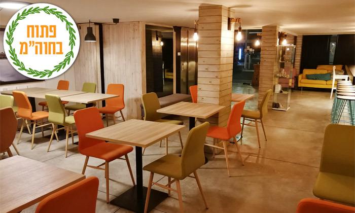 12 נופש בכנרת: לילה במלון לאגו עם ארוחת בוקר וכניסה לחמי טבריה, גם בסוכות