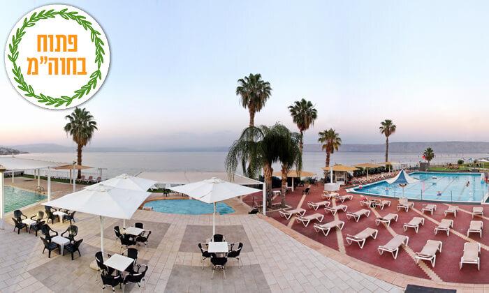 7 נופש בכנרת: לילה במלון לאגו עם ארוחת בוקר וכניסה לחמי טבריה, גם בסוכות
