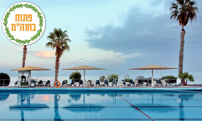 8 נופש בכנרת: לילה במלון לאגו עם ארוחת בוקר וכניסה לחמי טבריה, גם בסוכות