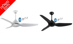 מאוורר תקרה Bluetooth דולפין