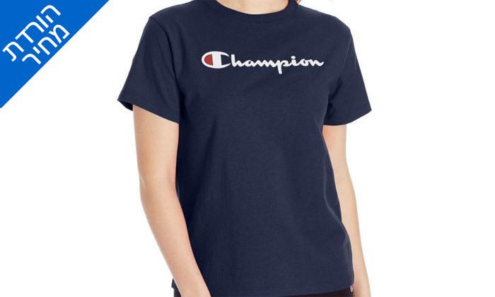 8 חולצת טי שירט מודפסת לנשים CHAMPION - צבעים ומידות לבחירה