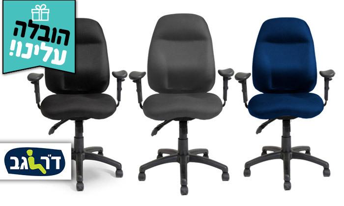 """2 דר"""" גב: כיסא משרדי דגם DELTA - צבעים לבחירה ומשלוח חינם"""