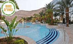סוכות במלון רויאל כולל ספא