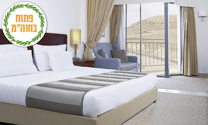 """7 סוכות בים המלח: 1/2 לילות ע""""ב חצי פנסיון או פנסיון מלא במלון רויאל"""
