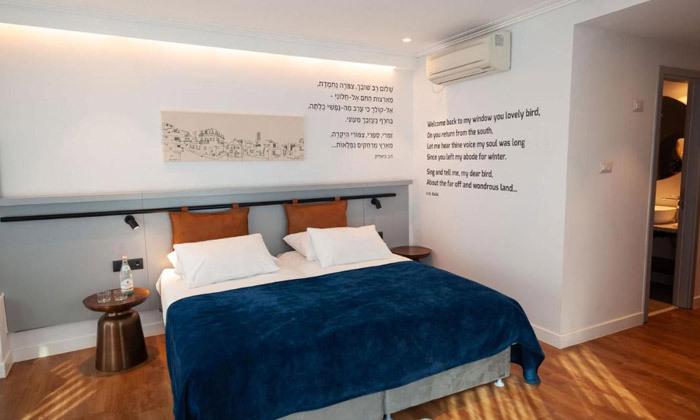 """4 חופשת אוקטובר במלון רמדה רמת גן, אופציה לסופ""""ש"""