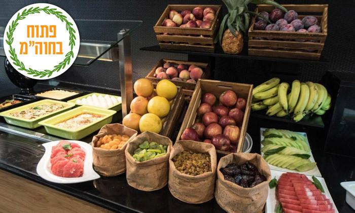 """4 סוכות בלב ירושלים: אירוח במלון הבוטיק אייל, אופציה לסופ""""ש"""