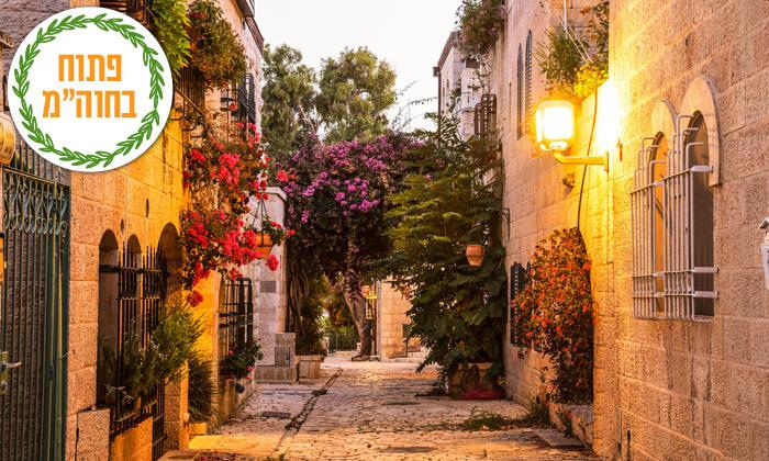 """11 סוכות בלב ירושלים: אירוח במלון הבוטיק אייל, אופציה לסופ""""ש"""