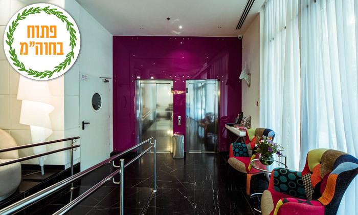 """7 סוכות בלב ירושלים: אירוח במלון הבוטיק אייל, אופציה לסופ""""ש"""