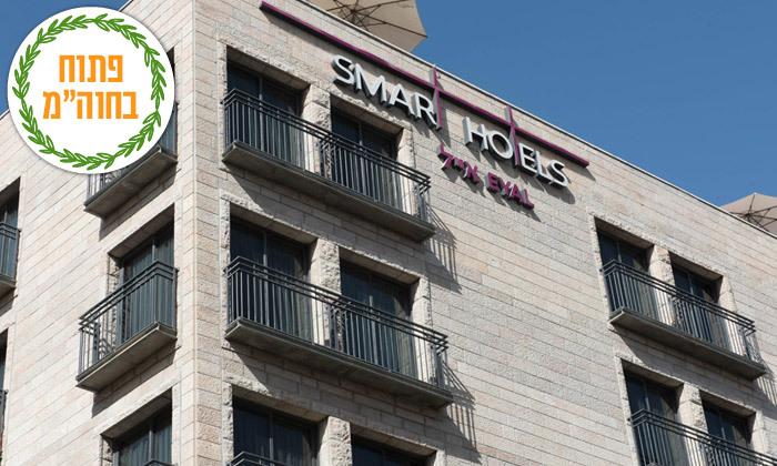 """10 סוכות בלב ירושלים: אירוח במלון הבוטיק אייל, אופציה לסופ""""ש"""