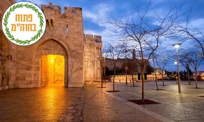 """2 סוכות במלון מונטיפיורי ירושלים, אופציה לסופ""""ש"""