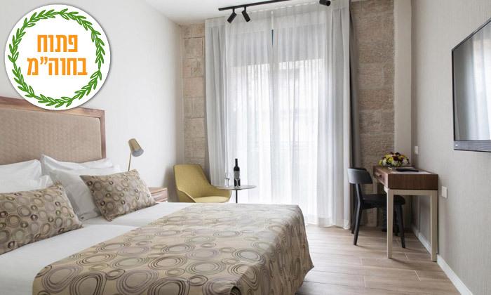 """3 סוכות במלון מונטיפיורי ירושלים, אופציה לסופ""""ש"""