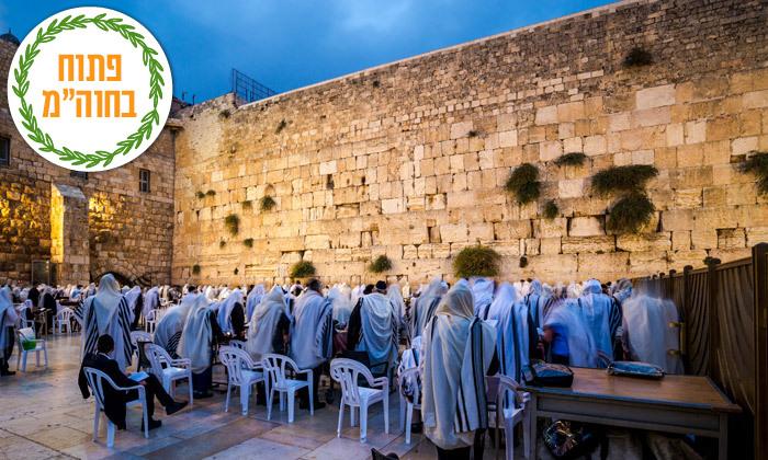 """10 סוכות במלון מונטיפיורי ירושלים, אופציה לסופ""""ש"""