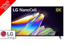 """טלוויזיה """"65 SMART 8K LG"""