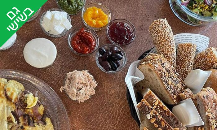 6 ארוחת בוקר זוגית כשרה למהדרין במממיה, רמת גן