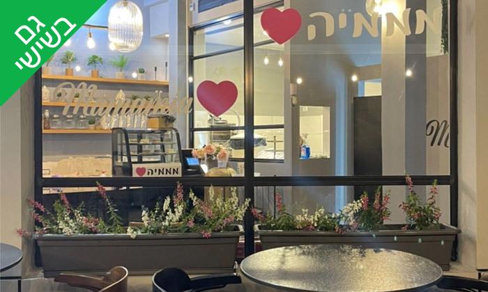 5 ארוחת בוקר זוגית כשרה למהדרין במממיה, רמת גן