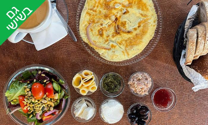 2 ארוחת בוקר זוגית כשרה למהדרין במממיה, רמת גן