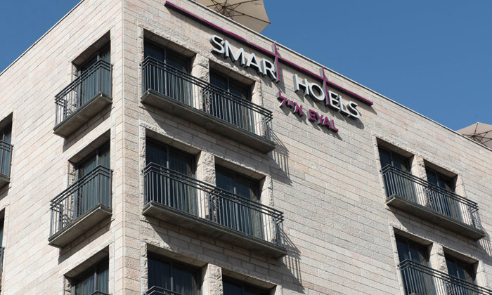 """10 לילה לזוג במלון הבוטיק אייל בלב ירושלים, אופציה לסופ""""ש ע""""ב חצי פנסיון"""