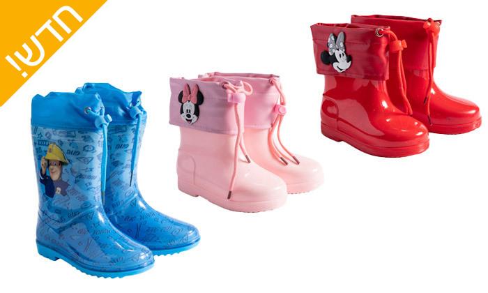 2 2 זוגות מגפי גשם ממותגים במבחר דגמים לילדים