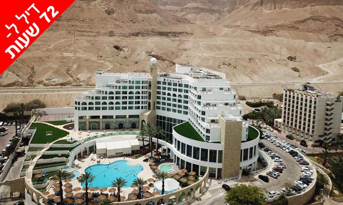 7 לזמן מוגבל: ביום ראשון 17.10 - יום כיף זוגי בספא במלון 5 כוכבים, דניאל ים המלח