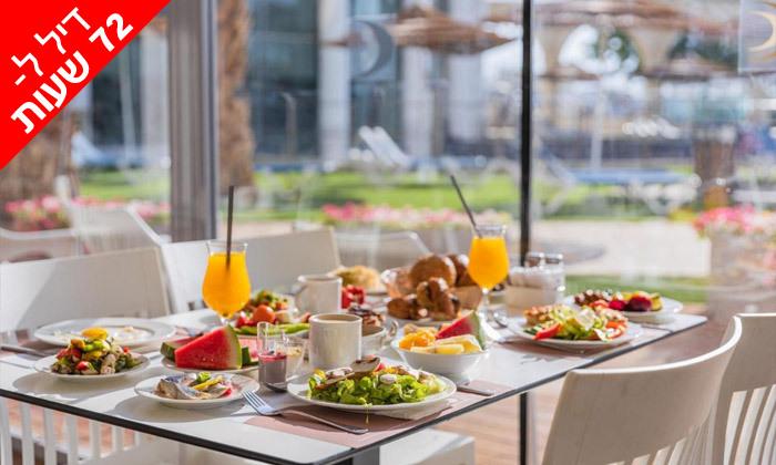 6 לזמן מוגבל: ביום ראשון 17.10 - יום כיף זוגי בספא במלון 5 כוכבים, דניאל ים המלח