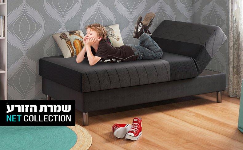 מיטת נוער מתכווננת דגם סבבה