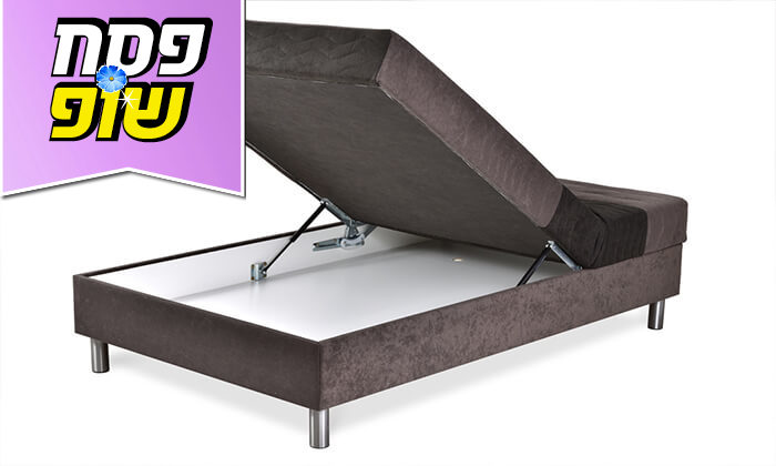 6 שמרת הזורע: מיטת נוער מתכווננת