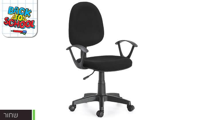 3 כיסא תלמיד מרופד