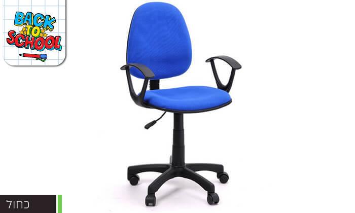 4 כיסא תלמיד מרופד