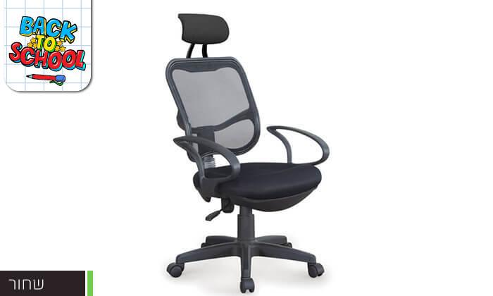 4 כיסא מנהלים אורתופדי
