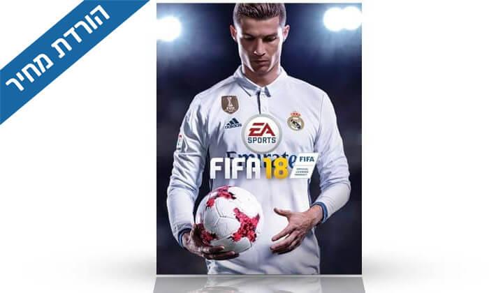 2 FIFA 2018