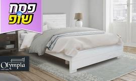 מיטה מעץ אורן מלא