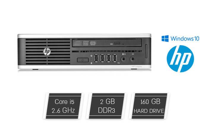 2 מחשבים נייח HP