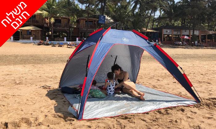 3 אוהל חוף משפחתי - משלוח חינם!