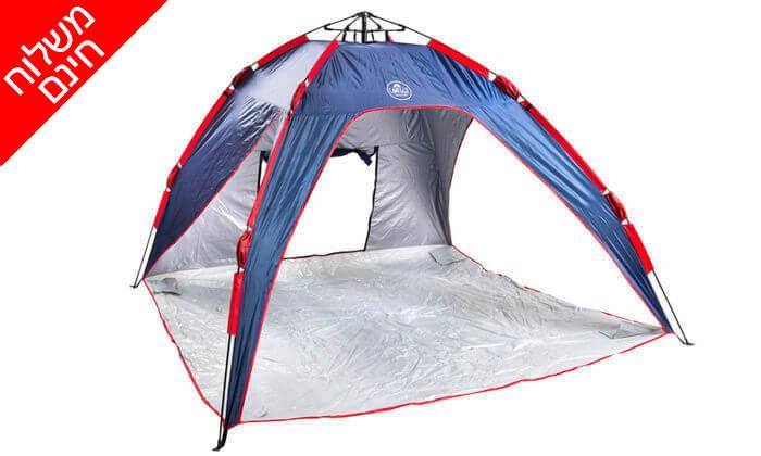 5 אוהל חוף משפחתי - משלוח חינם!