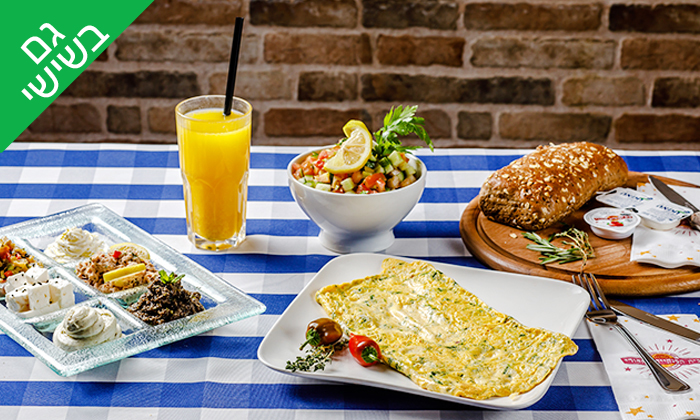 """3 שובר הנחה או ארוחת בוקר זוגית בבית הפנקייק המקורי, נמל ת""""א"""