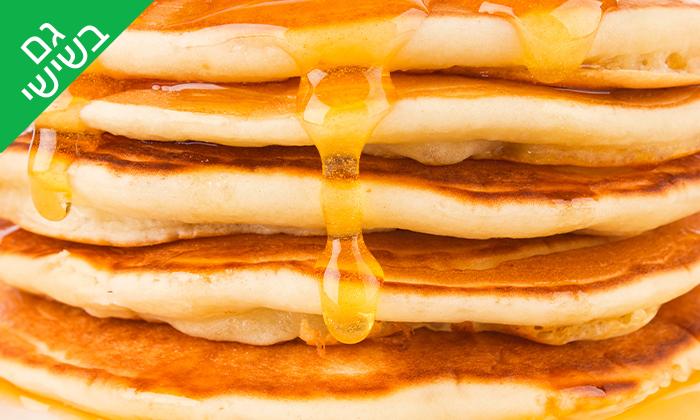 """7 שובר הנחה או ארוחת בוקר זוגית בבית הפנקייק המקורי, נמל ת""""א"""