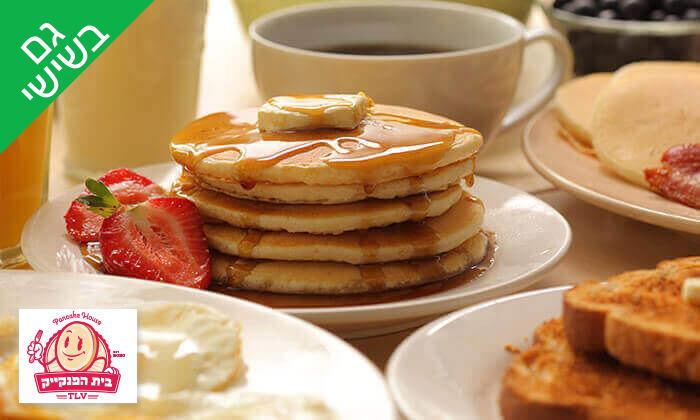 """2 שובר הנחה או ארוחת בוקר זוגית בבית הפנקייק TLV, נמל ת""""א"""