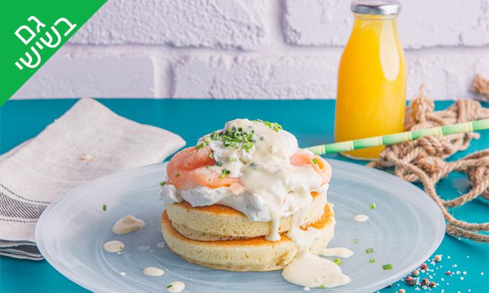 """7 שובר הנחה או ארוחת בוקר זוגית בבית הפנקייק TLV, נמל ת""""א"""