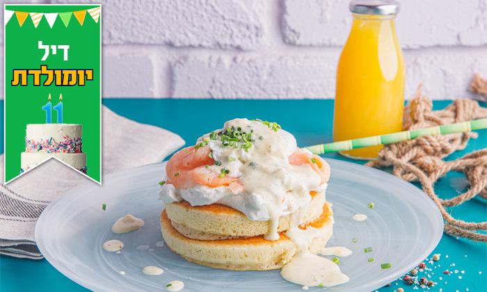 """6 שובר הנחה או ארוחת בוקר זוגית בבית הפנקייק TLV, נמל ת""""א"""