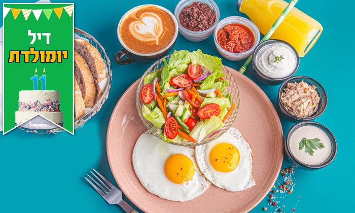 """8 שובר הנחה או ארוחת בוקר זוגית בבית הפנקייק TLV, נמל ת""""א"""