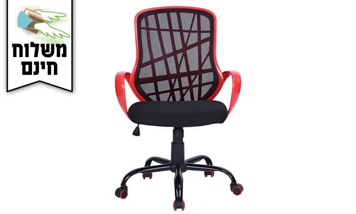 6 כיסא סטודנט מעוצב - משלוח חינם