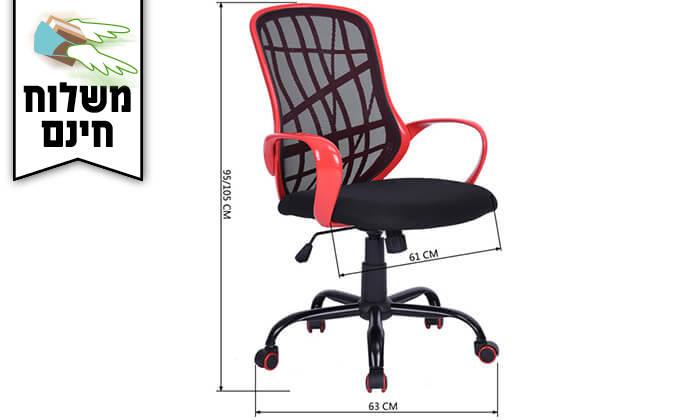 13 כיסא סטודנט מעוצב - משלוח חינם