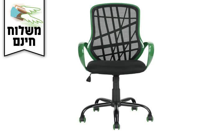 12 כיסא סטודנט מעוצב - משלוח חינם