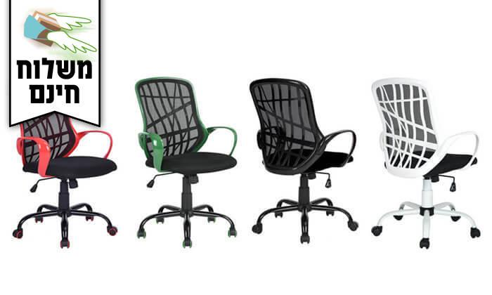 2 כיסא סטודנט מעוצב - משלוח חינם