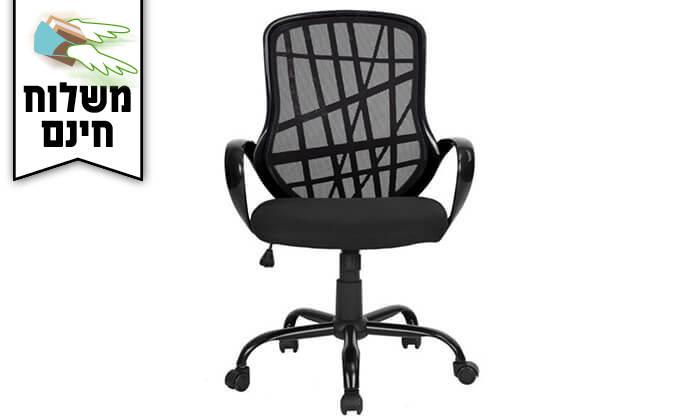 7 כיסא סטודנט מעוצב - משלוח חינם