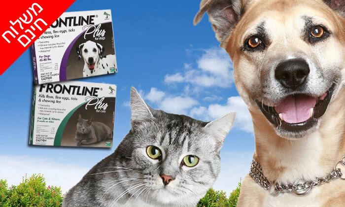 4 אמפולות פרונטליין פלוס לחתולים או לכלבים - משלוח חינם