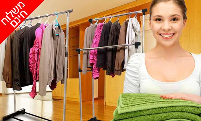 3 מתלה בגדים כפול - משלוח חינם